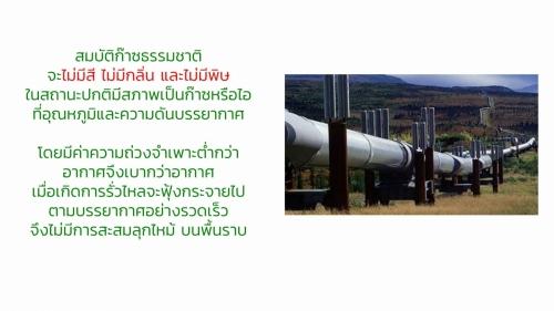 petroleum (17)