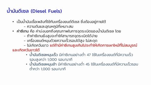 petroleum (30)